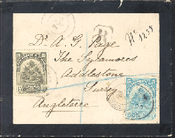 Hati to England Mourning Cover