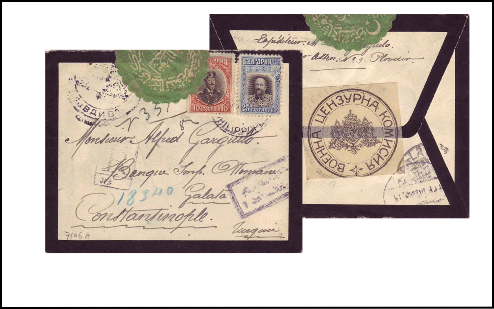 Bulgaria to Turkey Registered Mourning Cover Back